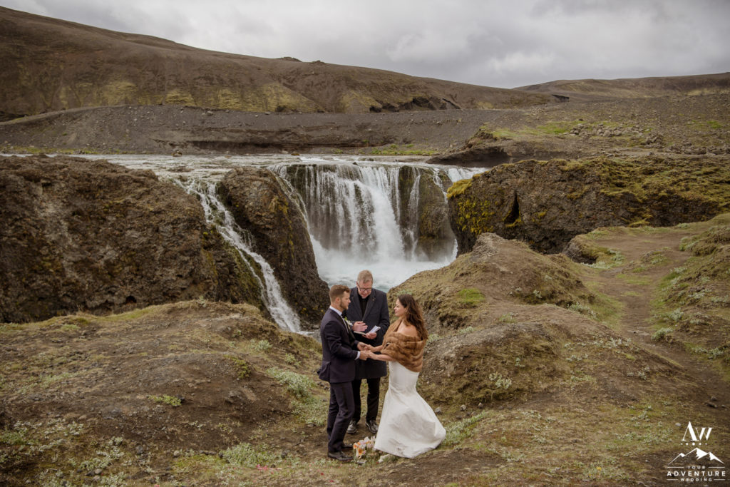 Hidden waterfall wedding ceremony in Iceland