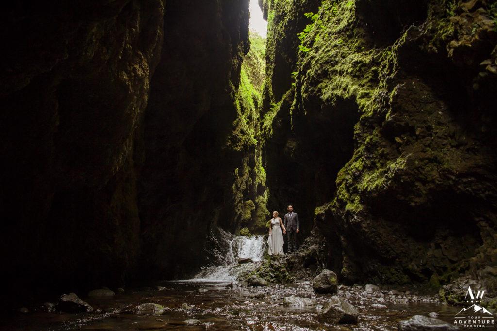 Dramatic Iceland wedding photos