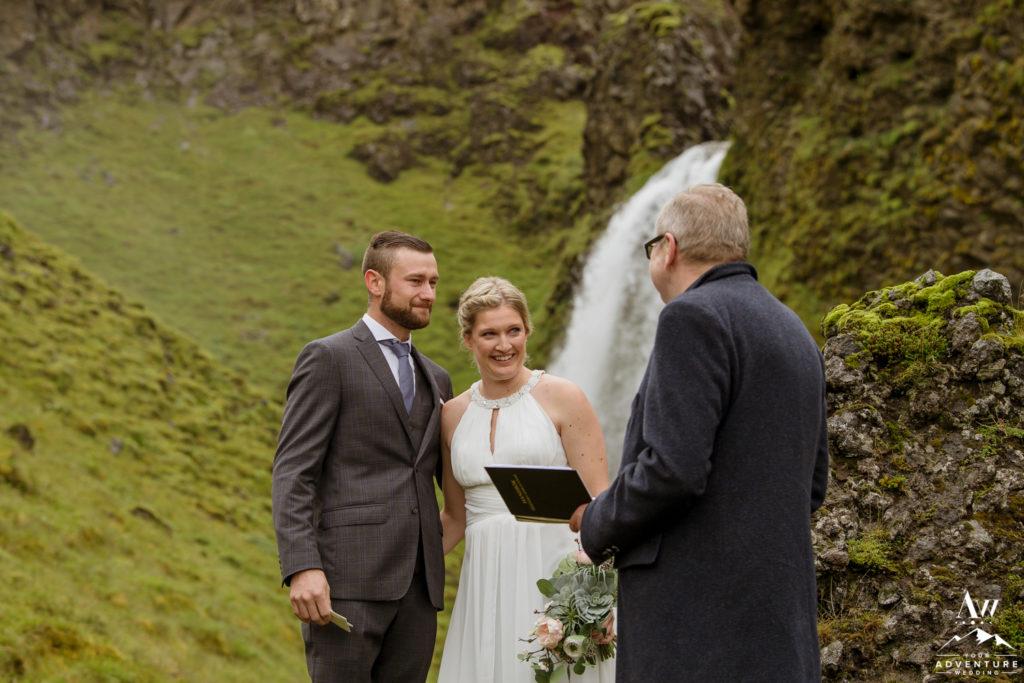Unique Iceland Wedding Ceremony Location