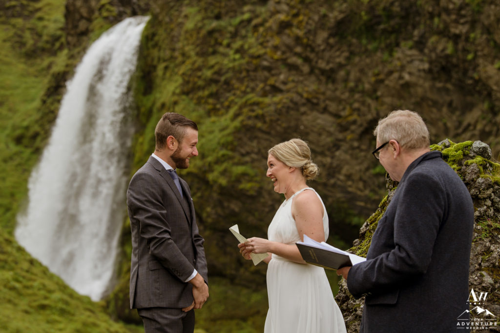 Iceland Elopement Bride saying her vows
