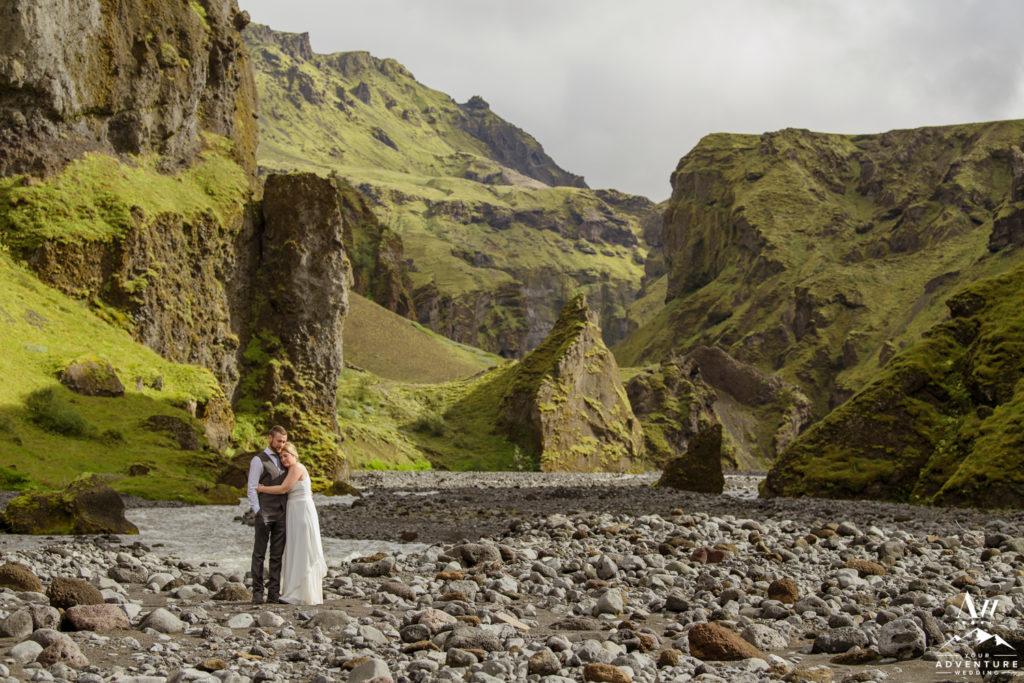 Unique Iceland wedding location