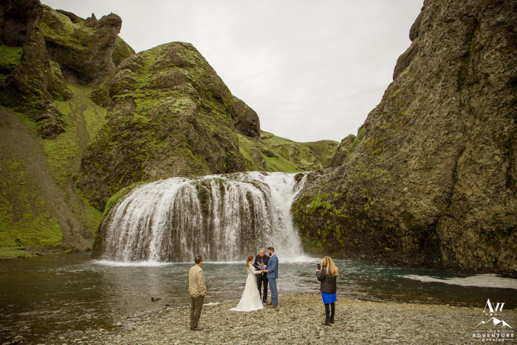 Southern Iceland Waterfall Wedding Ceremony