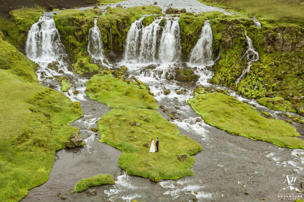 Iceland Adventure Wedding Experience Couple at a Waterfall