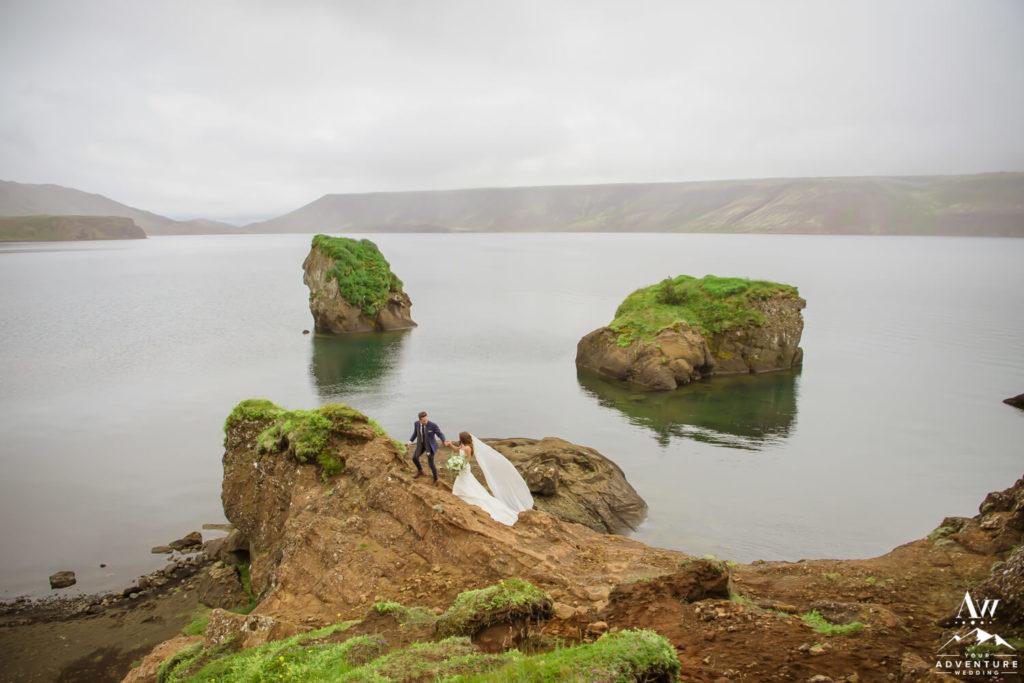 Iceland elopement couple lakeside