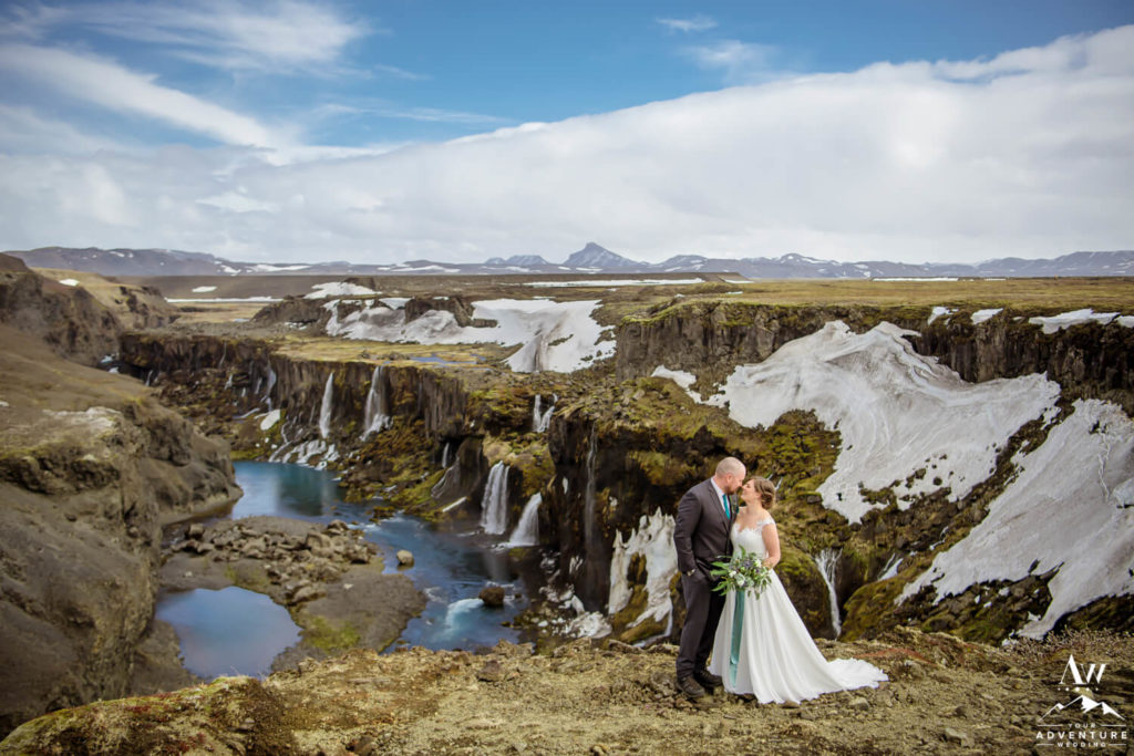 May Elopement in Iceland Couple at a Waterfall