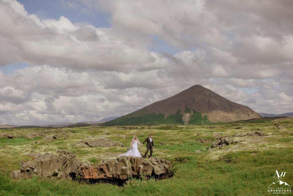 Northern Iceland Wedding Landscapes