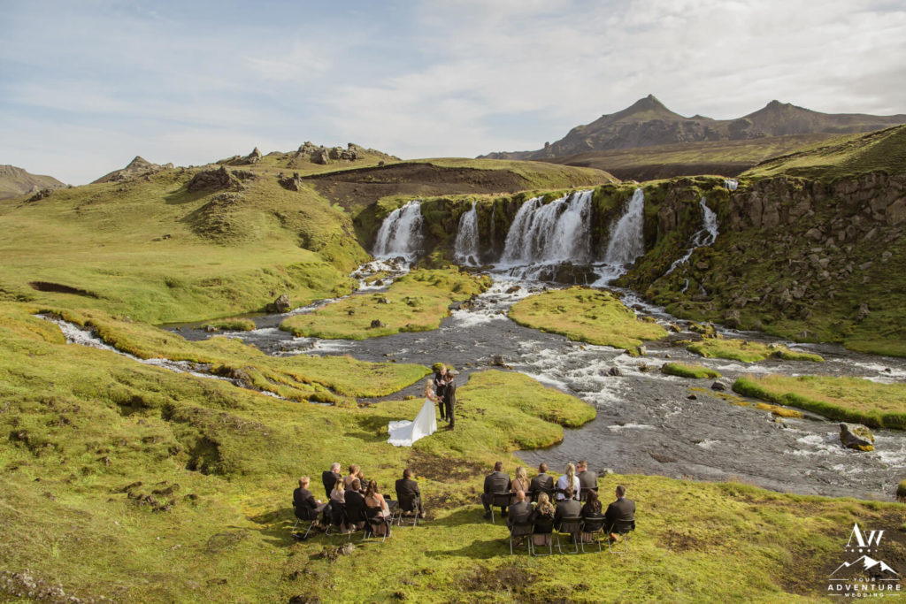 Iceland Wedding Ceremony by a Priest