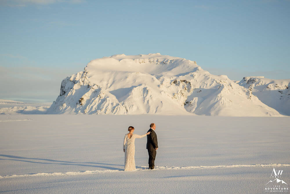 Iceland Wedding First Look
