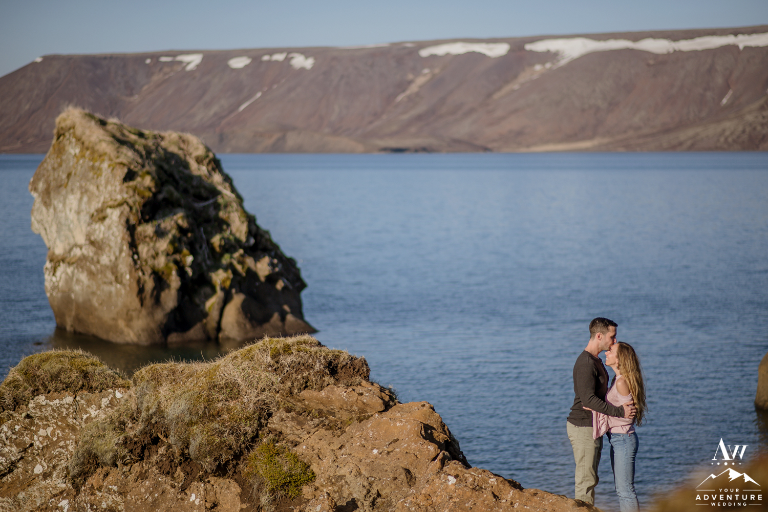 Iceland Proposal Photographer-20