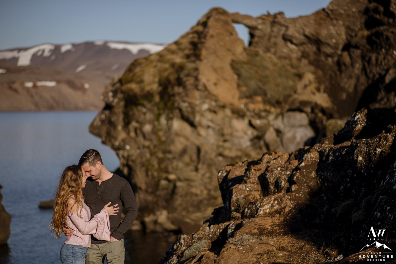 Iceland Proposal Photographer-21