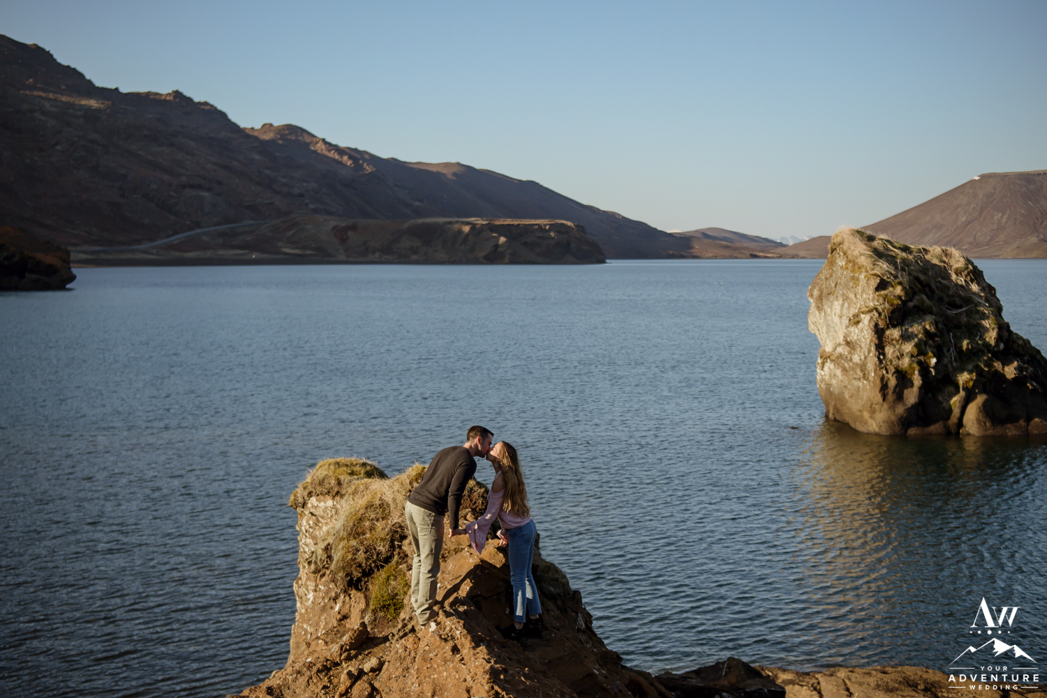 Iceland Proposal Photographer-25