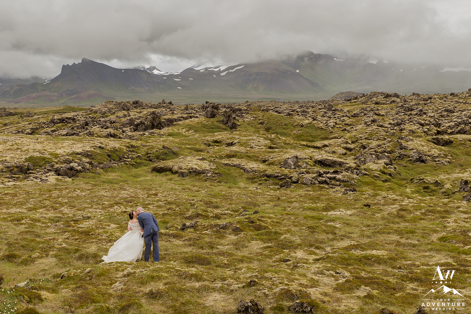 Iceland Wedding in Lava Field