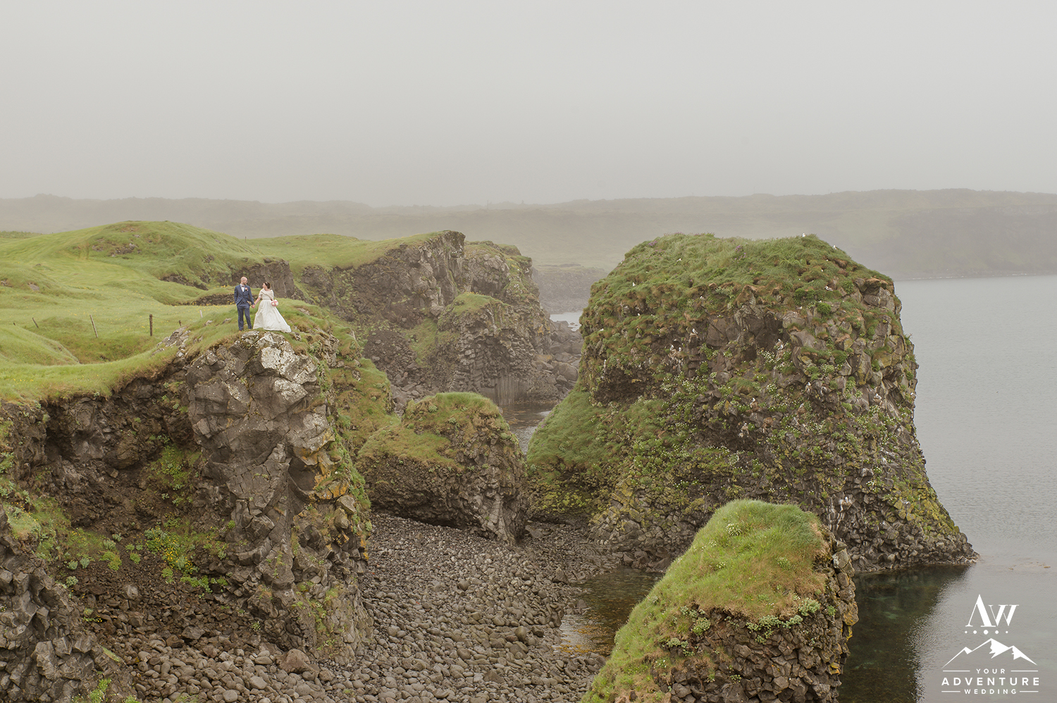 Iceland Wedding Planner and Photographers